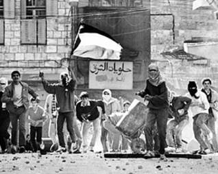 Intifada, 1987 october war 1973 oslo accords