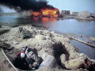 ضحايا الحرب في جنوب العراق