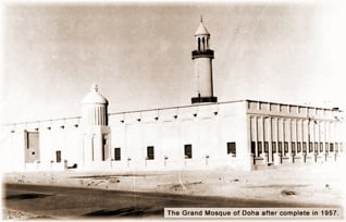 Population Qatar - Grand Mosque Doha
