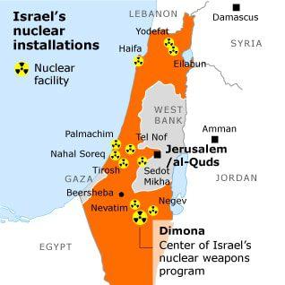 اسرائيل نووي