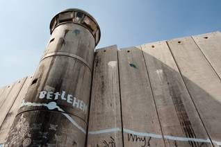 The Israeli Wall at Bethlehem