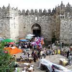 بوابة دمشق Photo Fanack