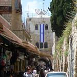 Jewish property in the Old City / Photo Fanack