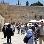 Wailing Wall / Photo Fanack