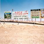 Settlement real estate billboards / Photo HH