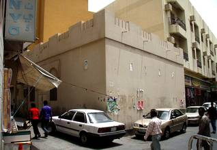Population Bahrain - The synagogue in Manama