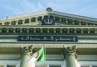 Governance Algeria - Palais de Justice