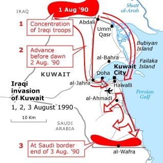 العراق الكويت