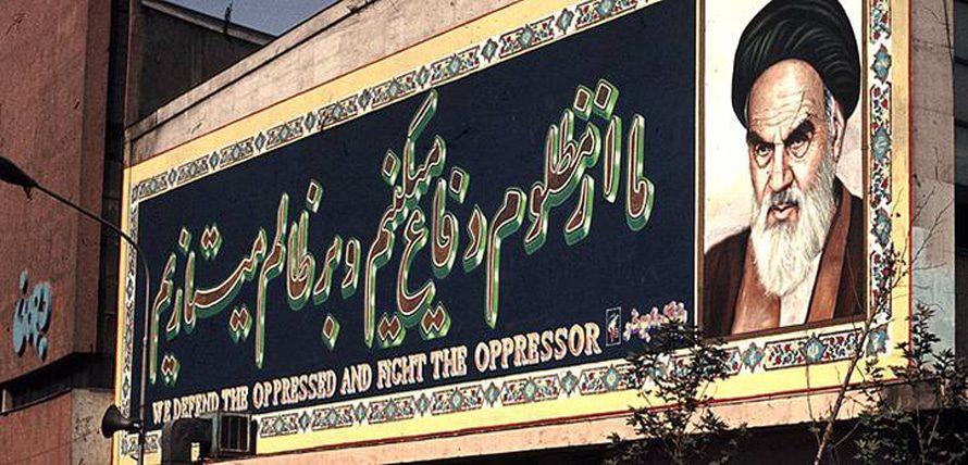 Anti-American slogans in the streets of Tehran / Photo Fanack