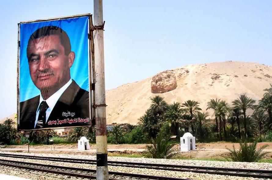 Mubarak Egypt