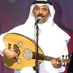 music and dance Saudi Arabia Abadi al-Johar Abdullah