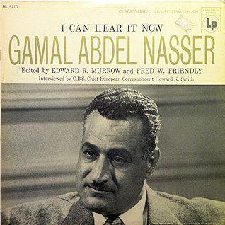 مقابلة مع عبد الناصر نُشرت على اسطوانات الفينيل