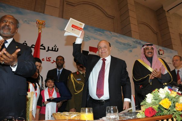 President Hadi at the concluding session of the NDC, 25 January 2014 / Photo NDC