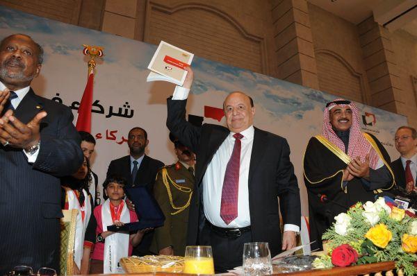 الرئيس هادي في الجلسة الأخيرة للمؤتمر
