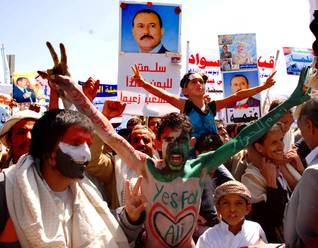 Pro-Saleh demonstration in Sanaa, 7 October 2011 Photo HH