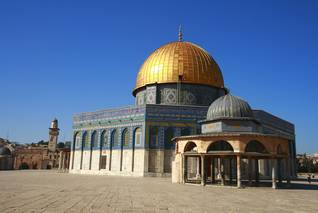The Dome of the Rock on the Haram al-Sharif Photo Shutterstock.com