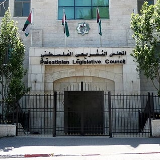 The Palestinian Legislative Council in Ramallah Palestinian National Authority