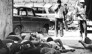 مجازر صبرا وشاتيلا في بيروت عام 1982