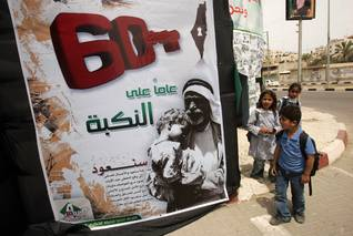 Every year Palestinians commemorate Nakba, the expulsion off their homeland in the War of 1948-1949 / Photo HH