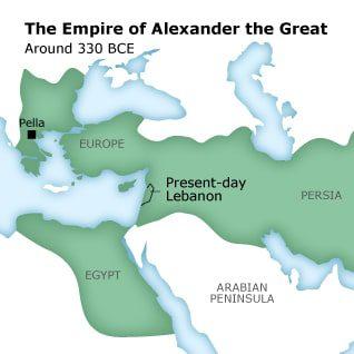 لبنان الاسكندر المقدوني