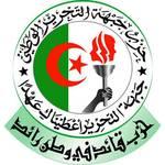 الجزائرالحكم - جبهة التحرير الوطني: تأسست عام 1954