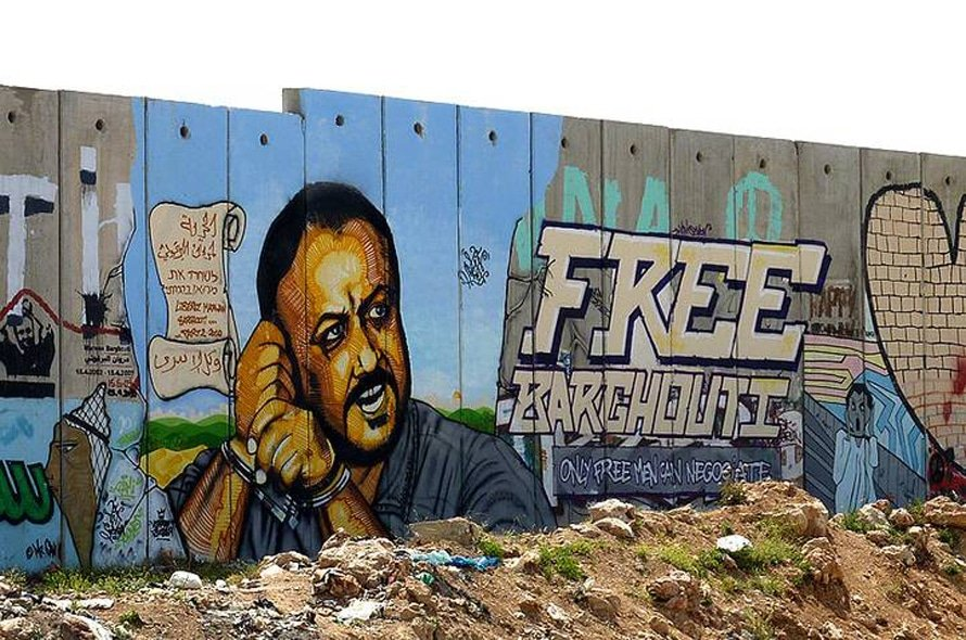 Murial for Marwan Barghouti, leader of the al-Aqsa Martyrs' Brigades, sentenced by an Israeli court to five life sentences and forty years in prison