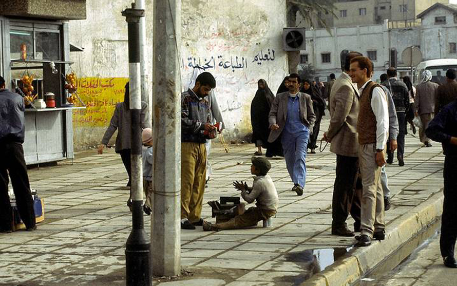 بغداد Photo Fanack