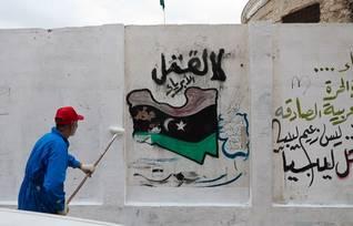 Street art eutopia Benghazi graffitti