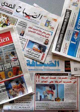 press freedom tunisia