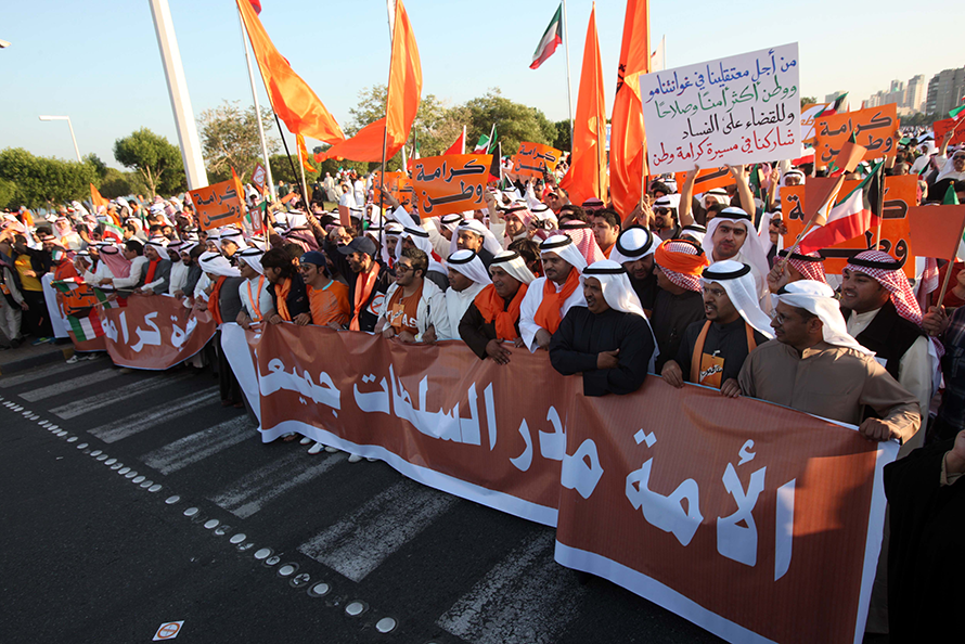 Kuwait Protests Elections