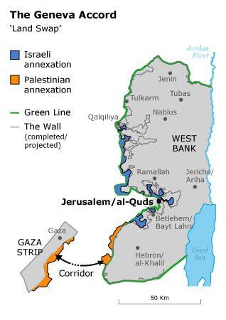 فلسطين اسرائيل