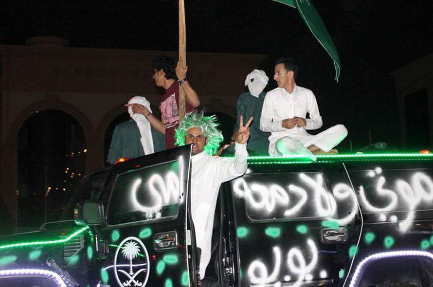 Saudis celebrating National Day
