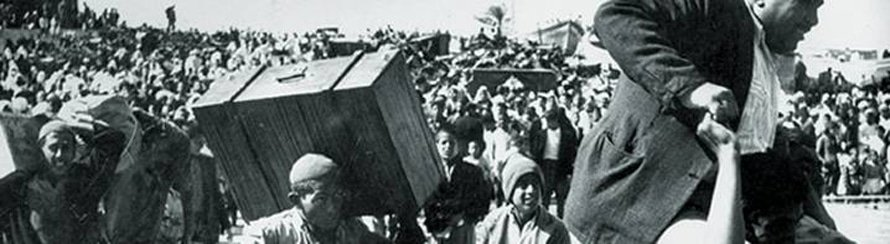Palestinian refugees during the 1948-1949 War / Photo: UNRWA.org
