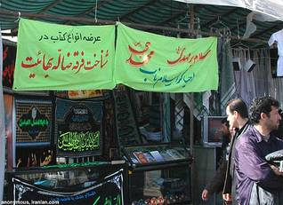 population iran - Bookshop showing signs condemning the