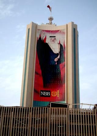 صورة عملاقة للملك حمد بن عيسى آل خليفة في المنامة Photo Fanack / اضغط للتكبير