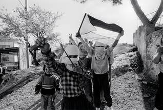 Young Palestinian children in the West Bank / Photo HH