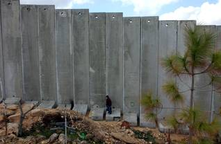 The Wall in Abu Dis Israeli occupation