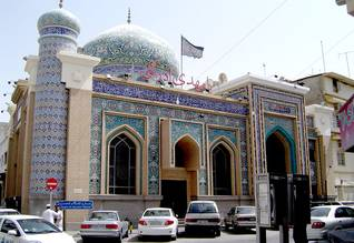 Population Bahrain - Shia mosque in Manama