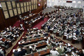 Governance Yemen - Yemeni Parliament