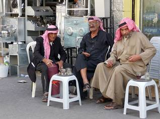 Amman / Photo Fanack