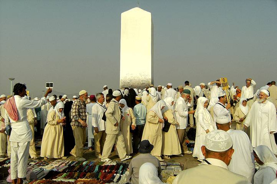 Mount Arafat, Mecca / Photo HH