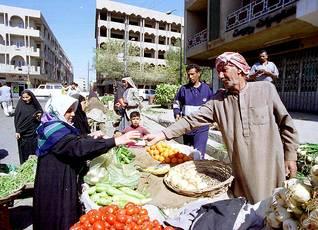 بغداد Photo Shutterstock