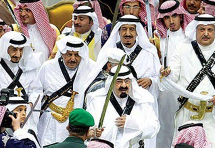 المجتمع السعودي