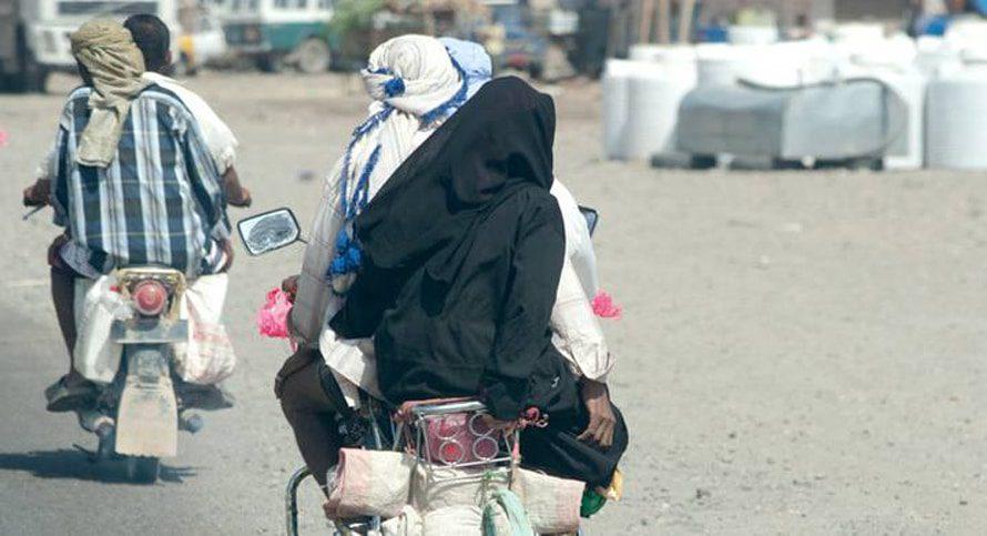 صنعاء Photo Shutterstock