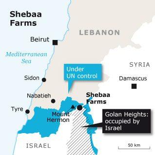لبنان شبعا