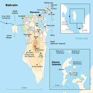 البحرين الجغرافية- اضغط للتكبير