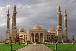 Population Yemen - al-Saleh Mosque