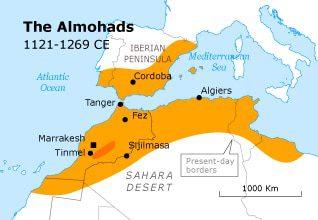 المغرب: الموحّدون (1121 – 1269)