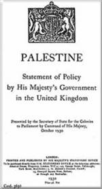 فلسطين الانتداب