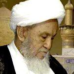 الشيخ محمد إسحاق الفياض